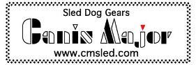 犬ぞり用具のお店 Canis Major