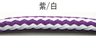 ロープ Purple/White