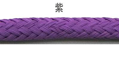 8mmロープ Purple
