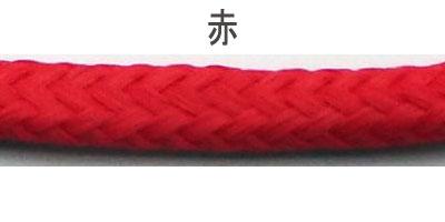 8mmロープ Red